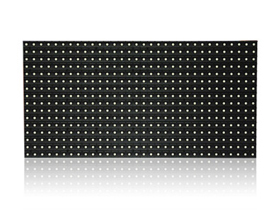 SMD Outdoor LED Module